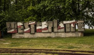 Westerplatte sign, photo: Jakub Wozniak/Tricity News